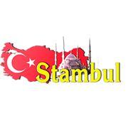 """Логотип компании Интернет-магазин """"Стамбул"""".Мужская,женская,детская одежда из Турции . (Харьков)"""