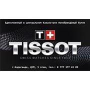Swisswatch.kz