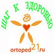 ortoped21