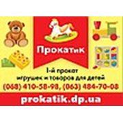 "Интернет-магазин ""ПРОКАТиК"""
