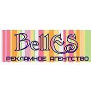 Рекламное агентство «BellES»