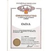 ОхОтА — Охладительно-Отопительные Агрегаты
