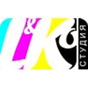 """Дизайн-студия """"L&Ko"""""""