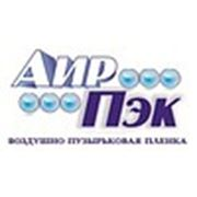 ООО «Аирпэк»