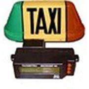 Грузовое такси «Елена»