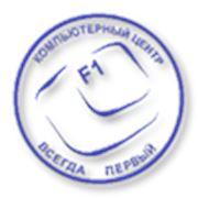 Компьютерный Центр F1