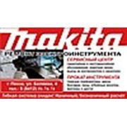 Логотип компании MAKITA-SERVIS (Пенза)