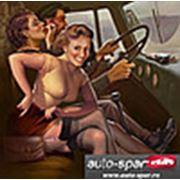 AUTO-SPAP