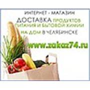 "интернет-магазин ""Заказ 74"""