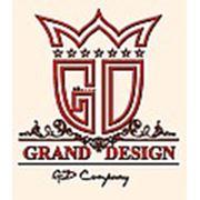 ООО «Гранд Дизайн»