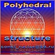«Polyhedral structure»