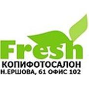 Копифотосалон Fresh