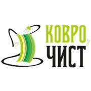 ООО «Коврочист»