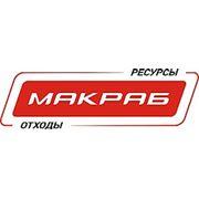 ООО «Макраб»