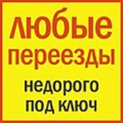 "ТK ""ТЕРМИТ"""