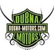 Дубна-Моторс