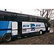 ООО «Организация пассажирских перевозок»
