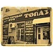 Ювелирный дом «Топаз»