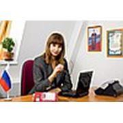 ООО «Центр правовой помощи ВЕРА»