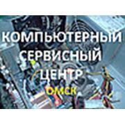 1 Омский Компьютерный Сервисный центр «Эверест»
