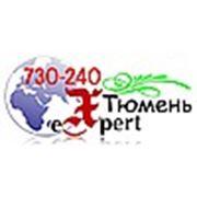 """Сервисный центр """"eXpert Тюмень"""""""