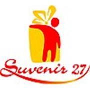 «Сувенир 27»