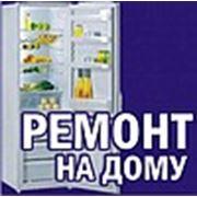 Бойцов С. В. ИП