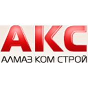 АлмазКомСтрой, ООО