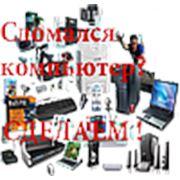 "Компьютерный сервис ""HELP ЦЕНТР"""