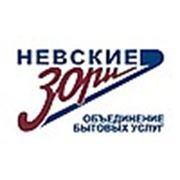 """ООО """"Невские Зори"""""""
