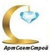 Логотип компании АртСветСтрой (Красноярск)