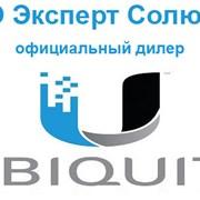 Логотип компании Эксперт Солюшнз (Киев)