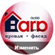 ARD service