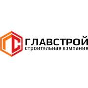 """Логотип компании """"Главстрой"""" (Воронеж)"""