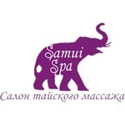 Samui Spa - салон тайского массажа