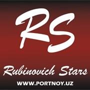 Логотип компании Rubinovich Stars, ООО (Ташкент)