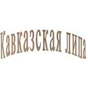 «Кавказская липа»