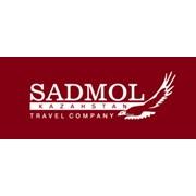Sadmol Travel (Садмол Трэвл)
