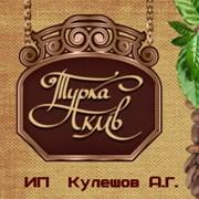 Логотип компании ТуркаКМВ (Пятигорск)