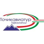 Таджикавиатур