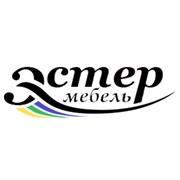 Логотип компании Эстер-Мебель (Санкт-Петербург)
