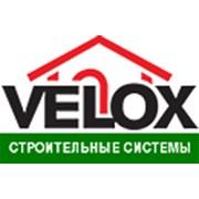 Велокс Тюмень