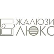 Логотип компании Жалюзи Люкс (Москва)