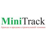 МиниТрак-32