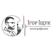 Логотип компании Полиграфолог Игорь Ищук (Киев)