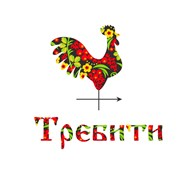 Логотип компании Требити (Москва)