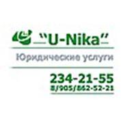 «U-Nika»