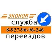 ООО «ЭКОНОМ»