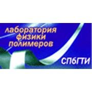 Санкт-петербургский государственный технологический институт, ООО