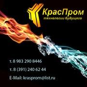 Логотип компании ООО КрасПром (Улан-Удэ)